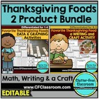 FAVORITE THANKSGIVING FOOD graph &amp; writing activities
