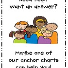 FREE Anchor Chart Notebook Cover Page