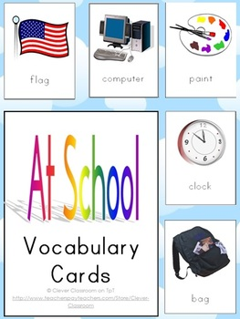 FREE! At School Vocabulary Cards - 9 pages