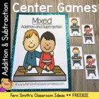 FREE Center Game Math Addition &quot;Doubles&quot; Concept ~Over 50 Pages~