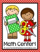 FREE Center Game ~ Multiplication One (1) Times Tables ~ 5