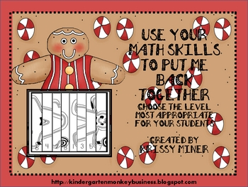 FREE Gingerbread Man Math Puzzle Easy to Differentiate