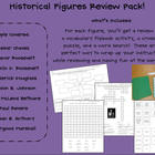 FREE Historical Figure Review Pack!