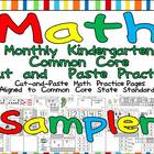 FREE Kindergarten Cut and Paste Common Core Math Practice SAMPLER