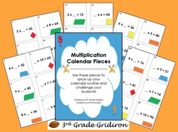 FREE Multiplication Calendar Pieces