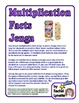 FREE Multiplication Facts Jenga