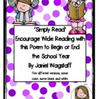 FREE POEM To Give Your Students at the End of the Year