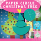 FREE Paper Circle Christmas Tree Craft