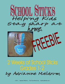 FREE School Sticks 1_2