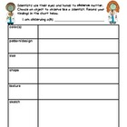 FREE! Science Observation Station Recording Sheet