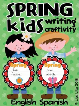 FREE Spring Kids craftivity