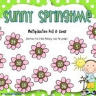 FREE Springtime Multiplication Roll & Cover