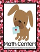 FREE! Valentines Multiply By Nine Multiplication Center Game