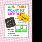 FREE- mini set of Math Journal Prompts for Kindergarten