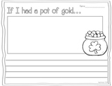 FREEBIE!! If I had a Pot of Gold Writing Activity