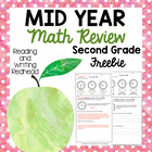 FREEBIE Second Grade Mid-Year Math Page