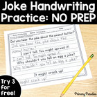 Handwriting Practice freebie: FUN NO PREP: Grades 1,2,&3  Sample