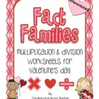 Fact Family Valentine&#039;s Day Worksheets