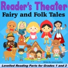Fairy Tale Reader&#039;s Theatre for Grades 1 and 2