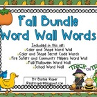Fall Back to School Word Wall Bundle