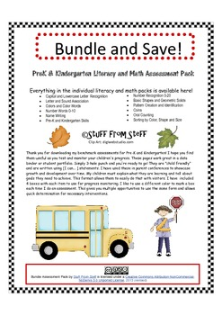 Fall Literacy and Math Assessment Bundle