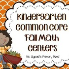 Kindergarten Common Core Fall Math Centers Mega Pack