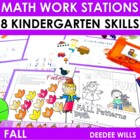 Fall Math Work Stations Beg Number and Coin Collector