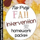 Fall RTI Intervention or P/T Conference Homework Packet: K
