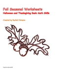 Fall Season Worksheets