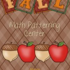 Fall Themed Math Center {Patterns}