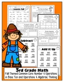 3rd Grade Common Core: Fall Themed Math for Standards O.A.