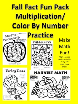 Fall Themed Multiplication Color By Number Pack- Fun and Engaging Fact Practice