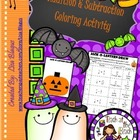 Fall/Halloween Fraction Fun Activity Common Core Fifth Grade