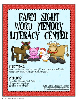 Farm Sight Word Memory Literacy Center