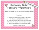 February Dictionary Skills - Valentine's Day
