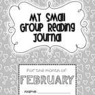 February Small Group Reading Journal {Freebie!}
