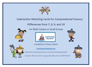 Fiesta Subtraction Facts Freebie