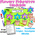 Figurative Language Craftivity:  Flower Pots (includes 5 l