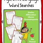 Figurative Language Word Search Puzzles