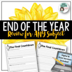 End of Year / Review Activity - The Final Countdown