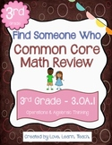 Find Someone Who - 3.OA.A.1 - Multiplication and Division
