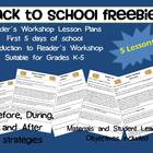 First 5 Days of Reader's Workshop Mini Lesson Plans