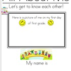 First Day of First Grade - All About Me Booklet