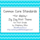 First Grade Common Core Display Cards (Water Beach Theme)
