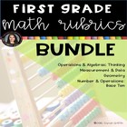 First Grade Common Core Math Rubrics checklists BUNDLE PACKET