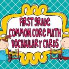 First Grade Common Core Math Vocabulary Cards and Posters