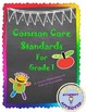 First Grade Common Core Measurement & Data Bundle with Standards