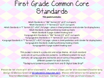 First Grade Common Core Pack Preview