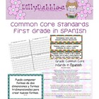 First Grade Common Core Pack ~ SPANISH