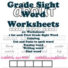 First Grade Dolch Word Worksheets
